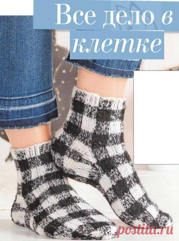 Вязаные носочки это тоже искусство —