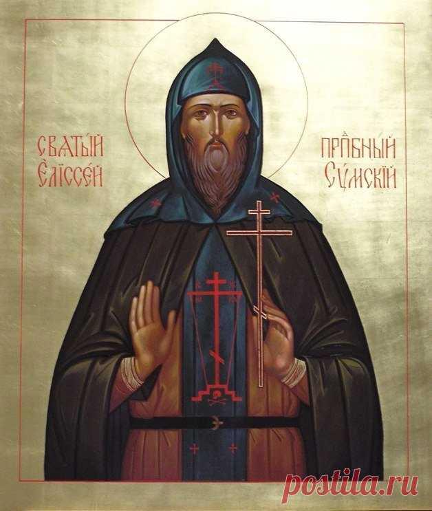 Ім'я Єлисей у православному календарі