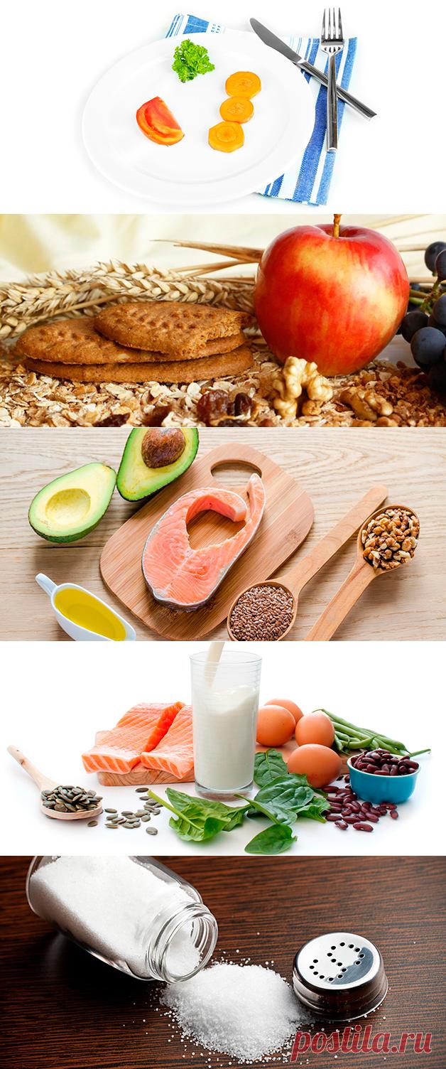 диета при брадикардии сердца