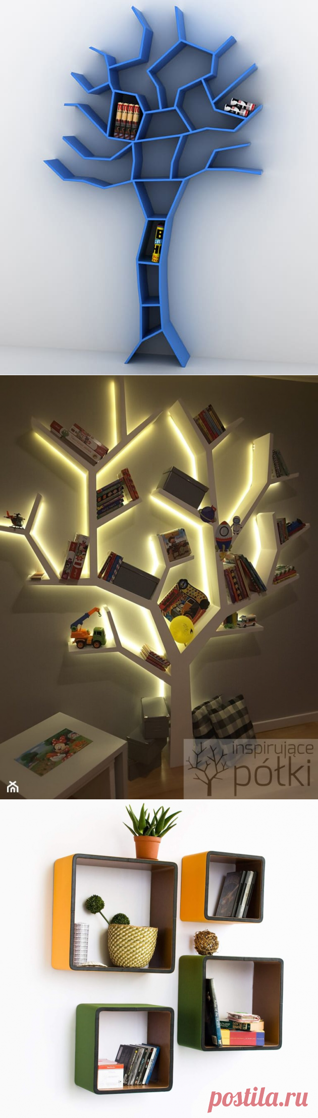 Потрясающие идеи дизайна настенных полок ~ SLOVESA - журнал о развитии
