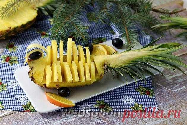 Как красиво нарезать ананас на стол фото инструкция