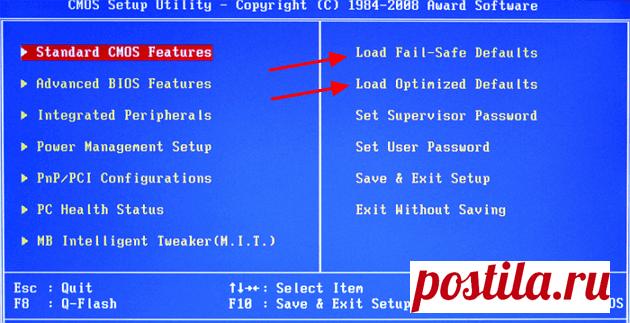 Как сбросить BIOS на заводские настройки