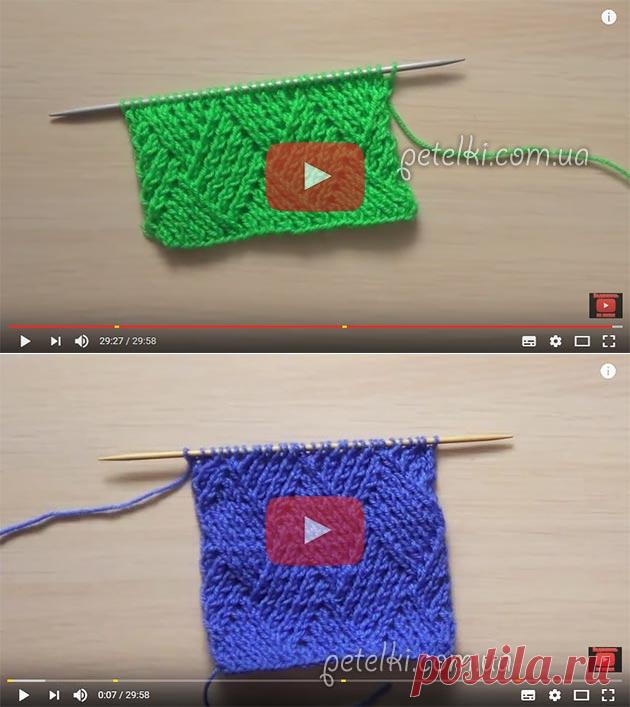 Видеоурок спицами узор ромбы спицами