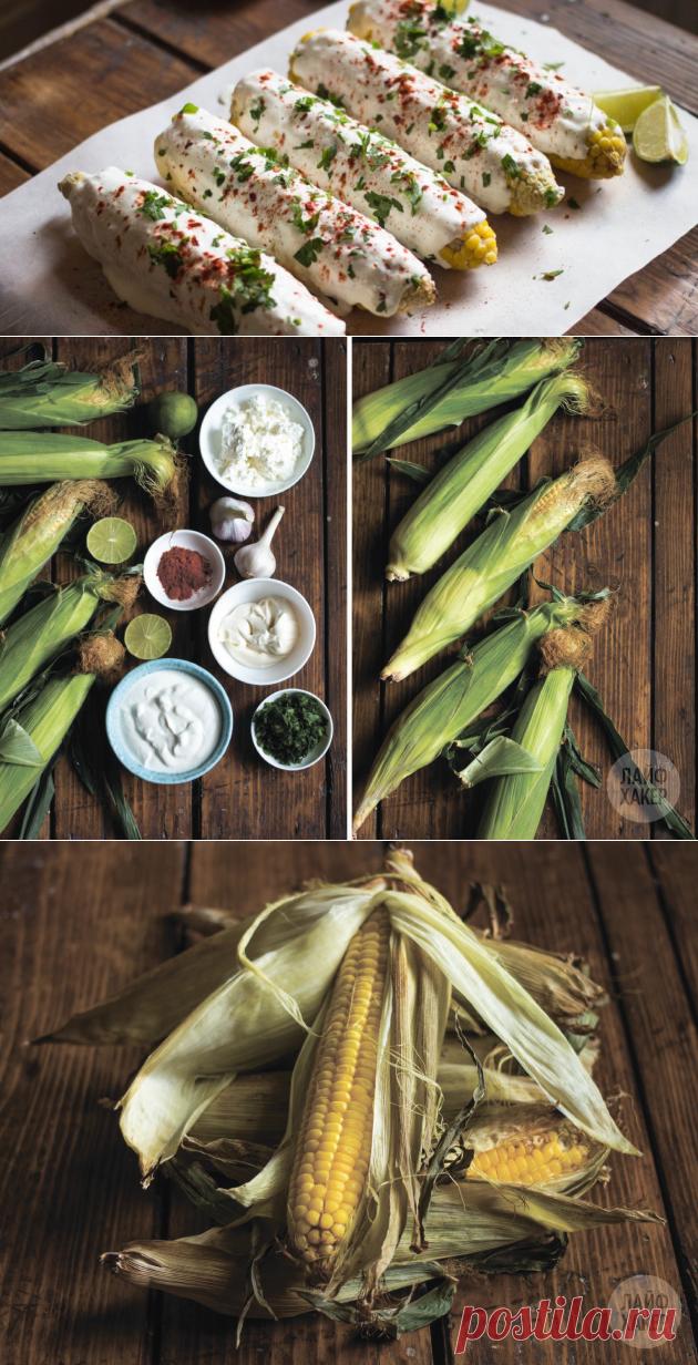 Кукуруза по-мексикански с вкусным соусом и зеленью - Лайфхакер