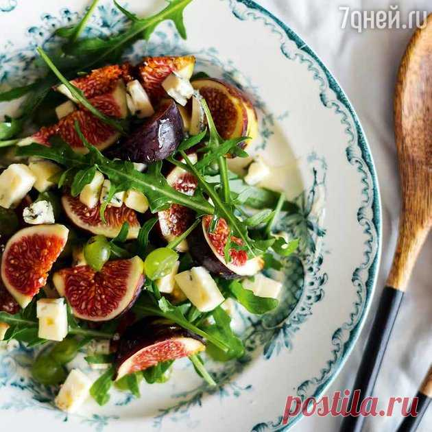 Салат с руколой и инжиром: рецепт полезной закуски: пошаговый рецепт c фото