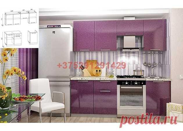 Кухня Олива Сирень 2,1 м: купить в Минске недорого, низкие цены, скидки, рассрочка