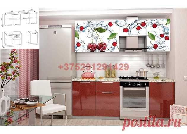 Кухня Олива Вишня 2,1 м: купить в Минске недорого, низкие цены, скидки, рассрочка