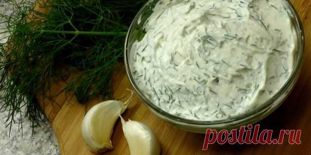 7 простых рецептов чесночного соуса — 1001 СОВЕТ