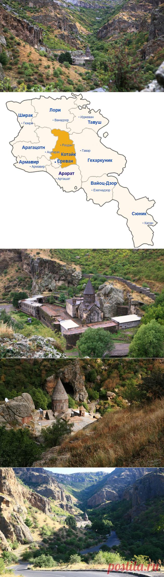 Проедемся по Армении? Гегард, Гарни и другие места недалеко от Еревана | Культура
