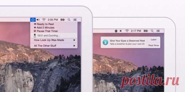 7 утилит для macOS и Windows, которые позаботятся о вашем зрении
