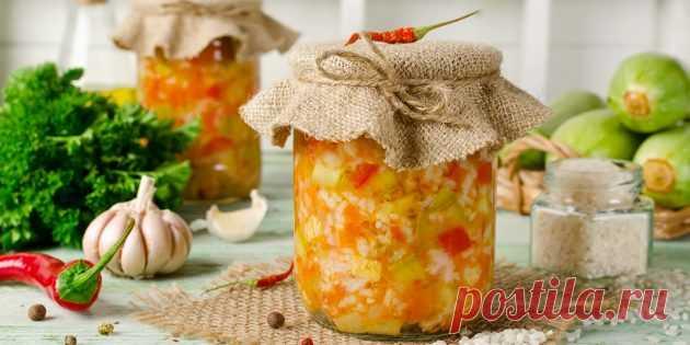 8 отличных салатов из кабачков на зиму - Лайфхакер