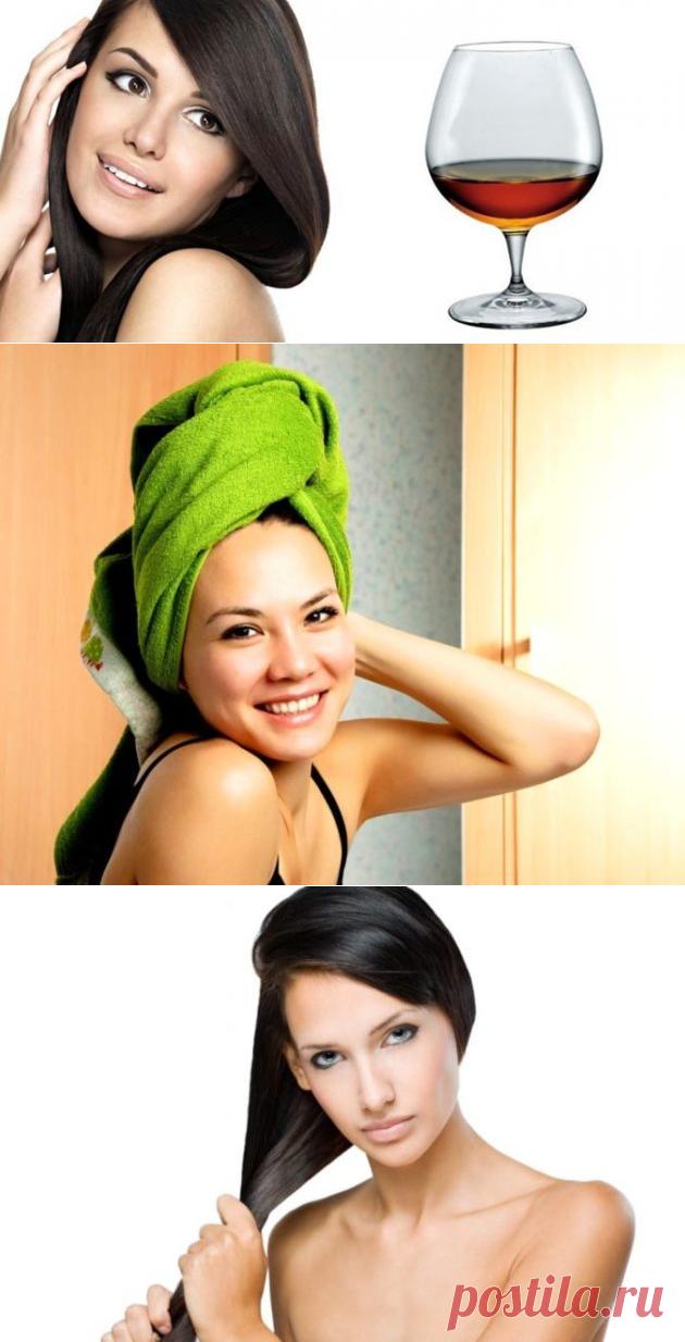 Маска для волос с коньяком: польза и вред, правила нанесения.