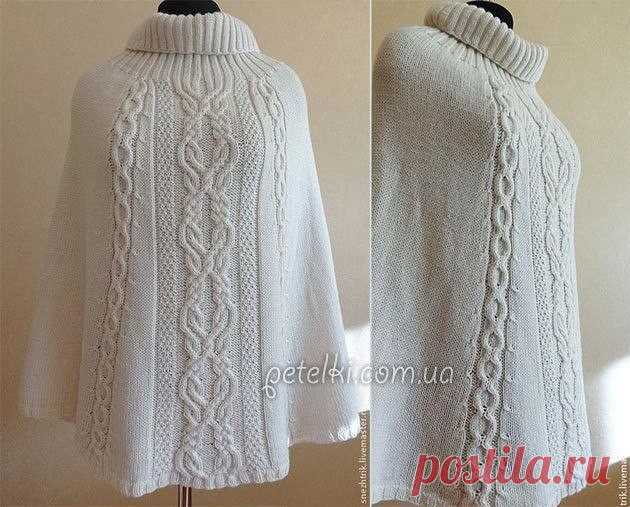 PONCHO WITH BEAUTIFUL ARAN ISLANDS ON THE CENTER