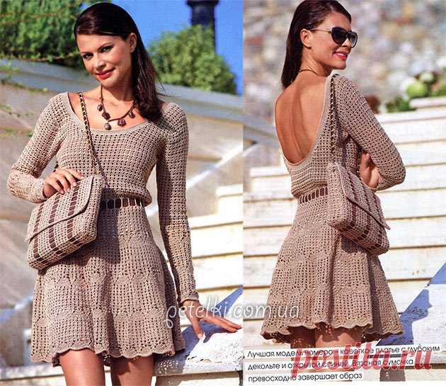 Платье крючком с длинным рукавом + сумочка. Описание вязания