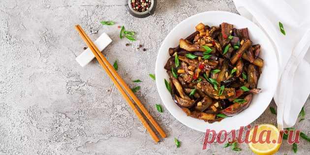 9 рецептов острых баклажанов по-корейски - Лайфхакер