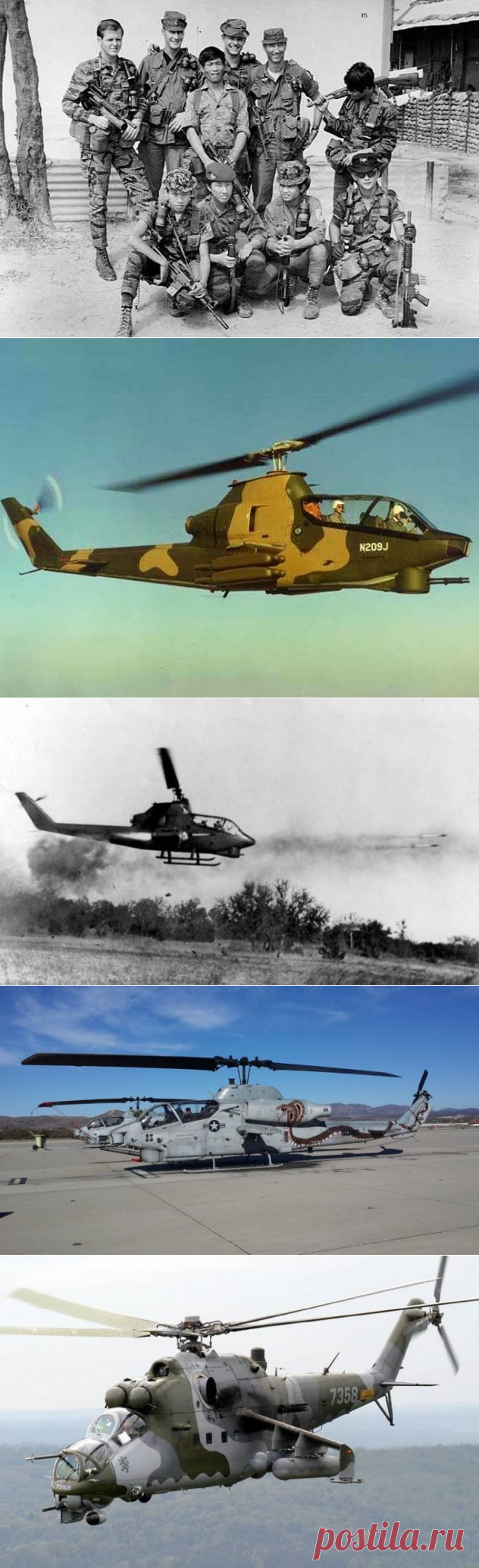 Как спецназ ГРУ на «Супер Кобру» охотился / Назад в СССР / Back in USSR