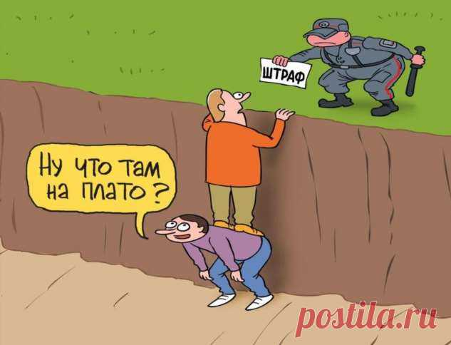 Государство заработало почти миллиард рубликов на штрафах за нарушение самоизоляции . Тут забавно !!!
