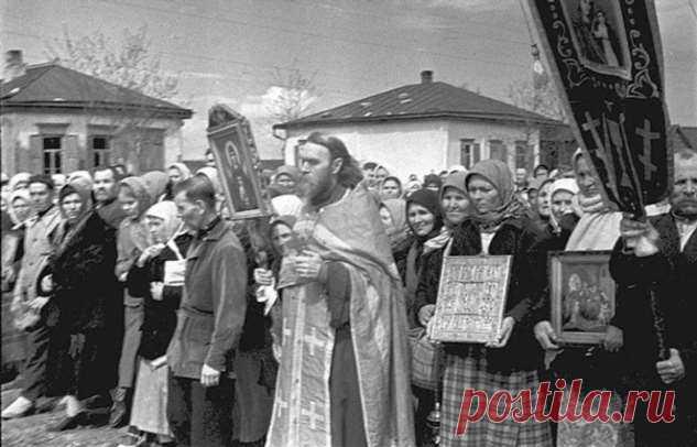 Как православная церковь объединилась с советской властью во времена Великой Отечественной войны . Тут забавно !!!