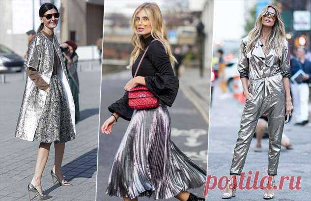 Серебряный look: как носить и с чем сочетать оттенки белого металла в одежде | Офигенная