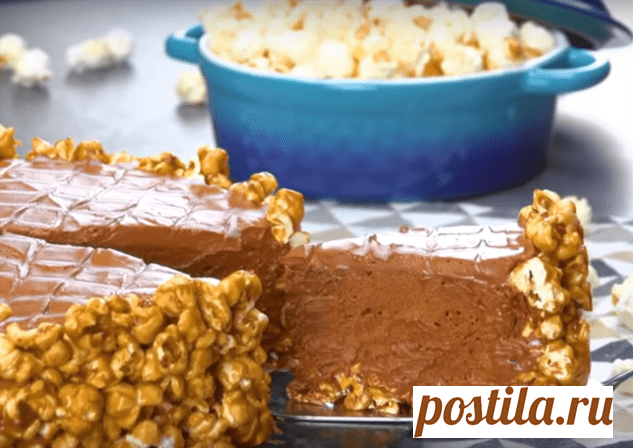 Шоколадный торт без выпечки с попкорном | Офигенная