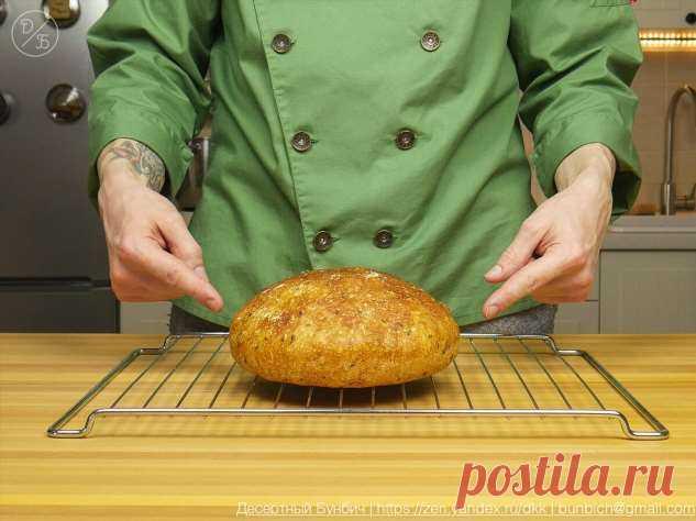 Ремесленный хлеб, который я пеку каждый день. Без замеса и хлебопечки всего за 5 минут (не считая выпечки) | Краше Всех