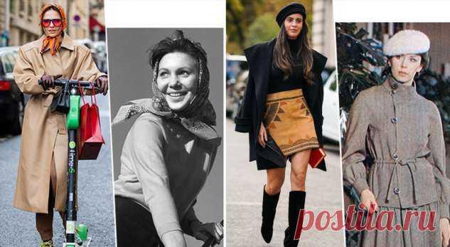 Ситцевое платье, косынка, клёш: полный список ретро-вещей, которые снова в моде | Офигенная