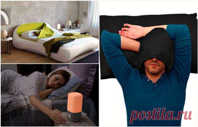 Изобретения, которые нужны тем, кто никак не может выспаться | Офигенная