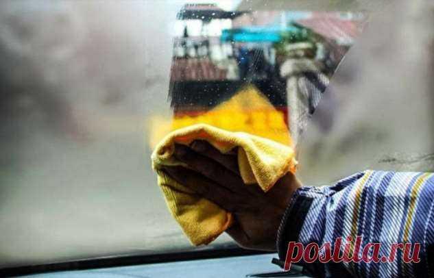 Простой трюк, как раз и навсегда решить проблему запотевающих стекол в авто . Милая Я
