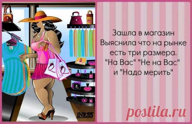 Женский юмор в картинках. Нежный юмор. Подборка №milayaya-umor-31280518062020 . Милая Я