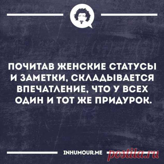 Женский юмор в картинках. Нежный юмор. Подборка №milayaya-umor-22140224072020 . Милая Я