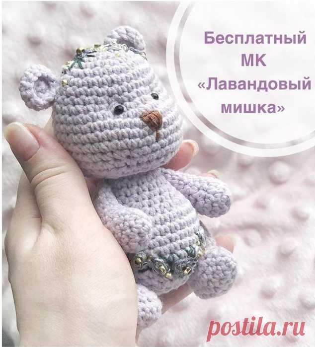 Лавандовый мишка