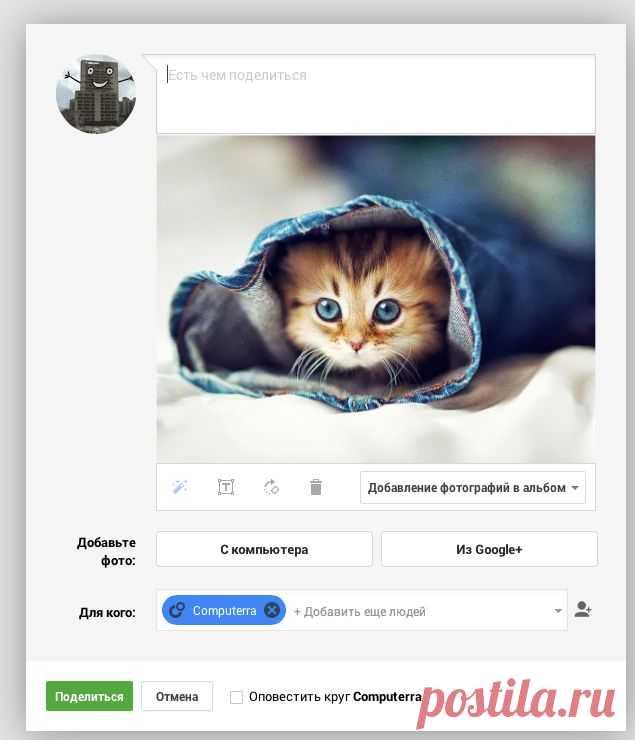 Почему социальная сеть Google+ лучше, чем Facebook