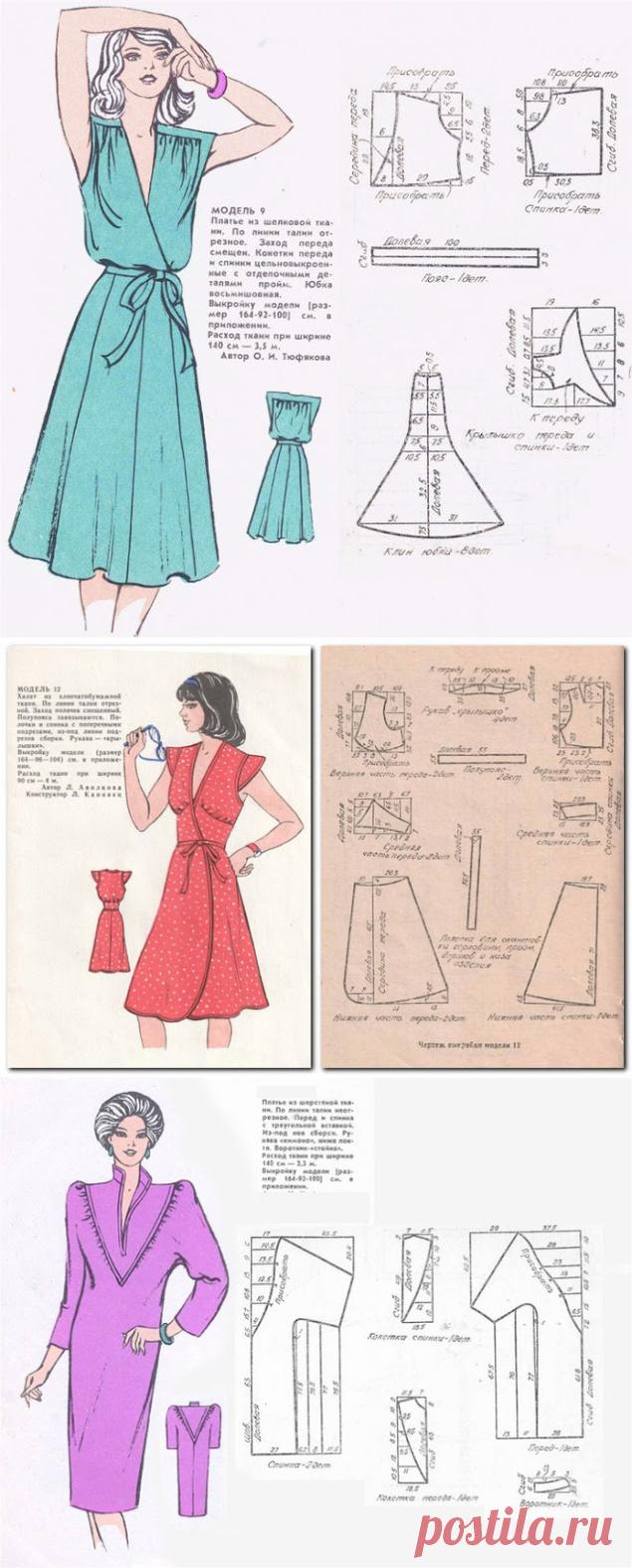Мастера и умники: Интересные модели с выкройками для пошива (из разных источников)