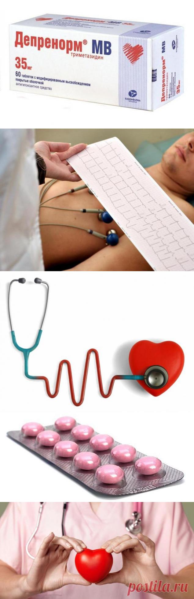 Отзывы о сердечно-сосудистое средство канонфарма продакшн.