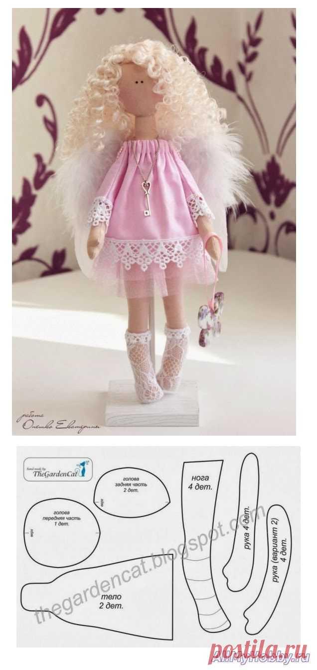 Выкройка куклы ТильдыВыкройка куклы Тильды Девочка-ангел