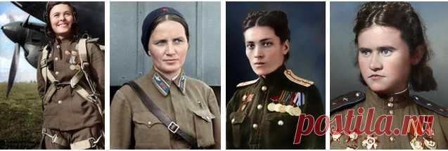 Women - war heroes — the Interesting facts