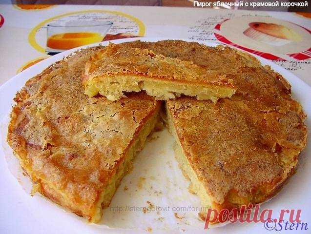 яблочный пирог с корочкой фото