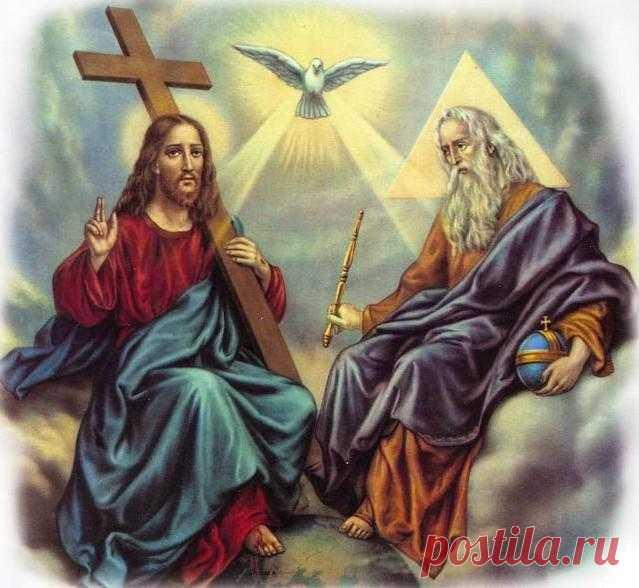 Отец Святой - кто это?