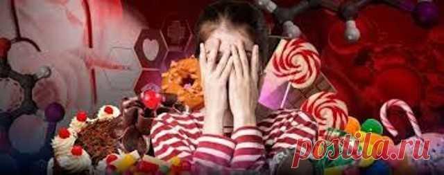 Как узнать, что организму плохо от сахара - Бланки, формы, образцы и шаблоны документов Сахара добавляют во многие продукты. Он есть в хлебе и кетчупе, йогурте и колбасе, поэтому,кроме обычного сахара к чаю, организм получает его очень много. Иногда организм становится чувствителен к сладкому и дает сбои. Причем анализы крови могут сразу не показать проблему, зато об этом подскажут симптомы организма, который бьет тревогу. Какие именно симптомы нужно учитывать: …