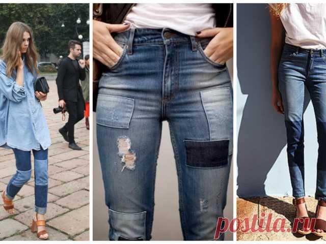Как красиво сделать заплатку на джинсах между ног, на коленке, попе, выше колена своими руками вручную и на машинке, приклеить утюгом: инструкция. Красивые, модные, кожаные заплатки на женские, мужские и детские джинсы своими руками: идеи, фото