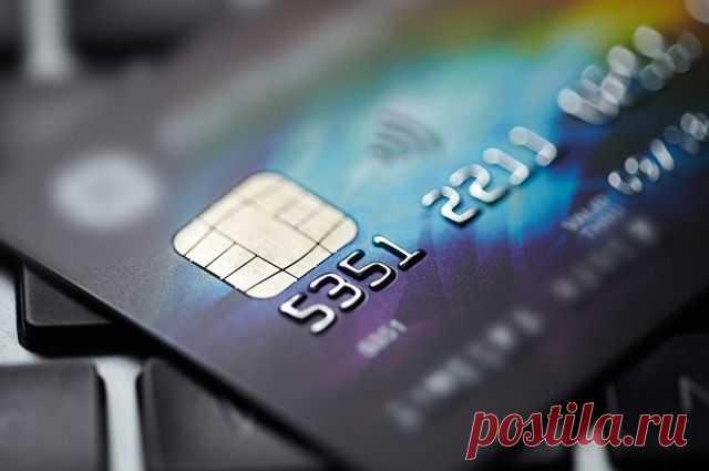 Как устроен чип банковской карты? Каждая банковская карта уникальна. Помимо номера, срока действия, фамилии и имени владельца, она имеет системы защиты.