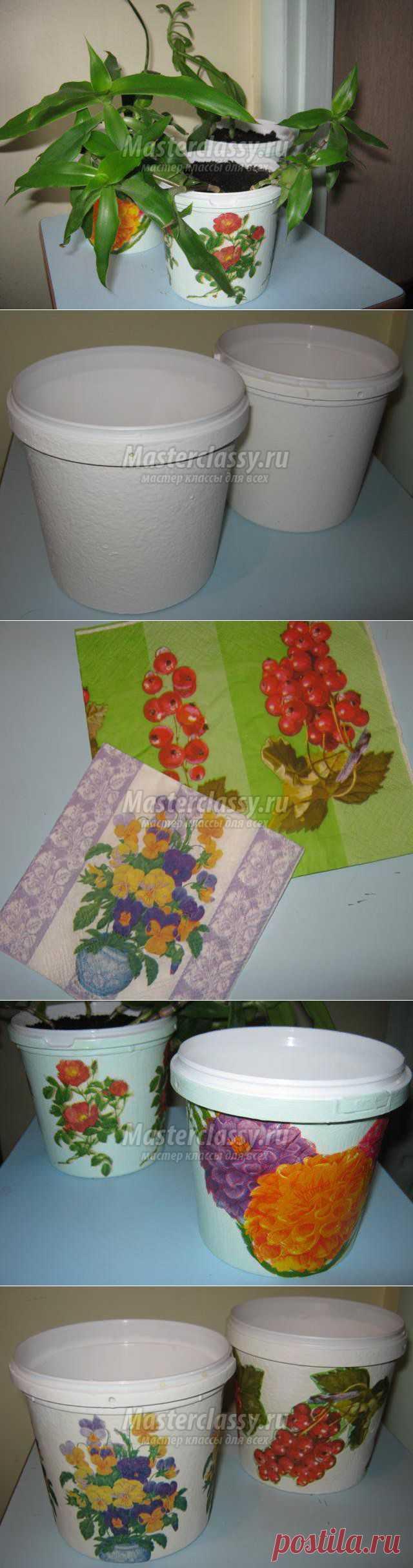Декупаж горшков для цветов «Навстречу весне». Мастер класс с пошаговыми фото