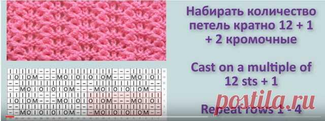 Видео Мастер классы по вязанию узоров спицами