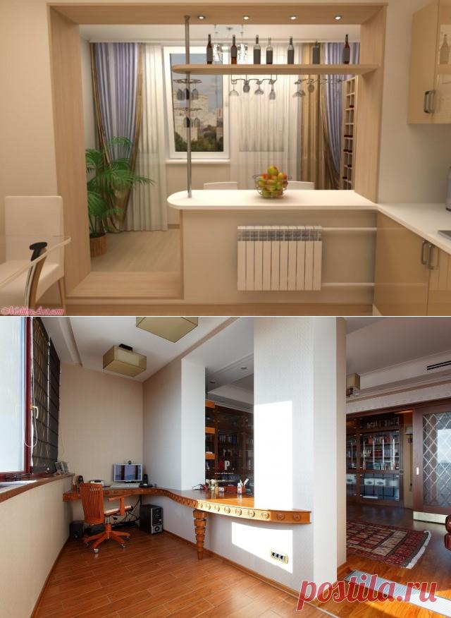 новейшие продление кухни за счет балкона фото это сейчас