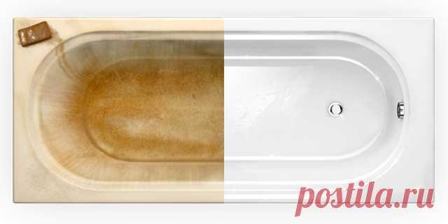 Как почистить ванну до белоснежности за 5 минут Этот рецепт чистки ванны вскружит тебе голову. Подумай только: больше не нужны дорогие чистящие средства, не стоит тратить уйму времени на то, чтобы отчистить надоедливые пятна. Достаточно всего лишь нанести чудо-смесь на поверхность ванны и оставить её на полчаса. Результат превзойдет все твои самые смелые ожидания! Ты увидишь белоснежную ванну — и это не будет стоить тебе адских усилий. Попробуй