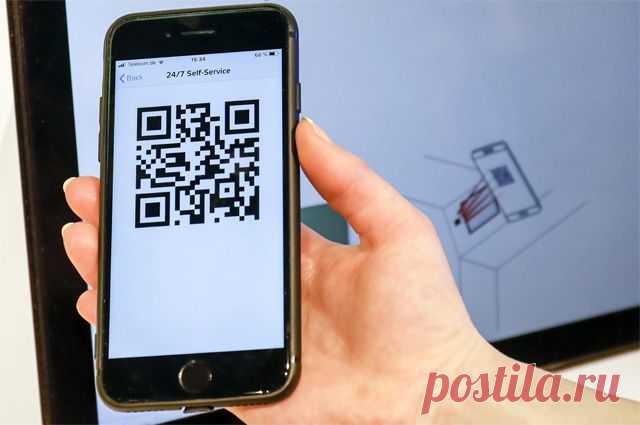 Что за новый способ кражи денег через смартфоны? Мошенники придумали новый способ кражи денег через смартфоны с помощью QR-кода.