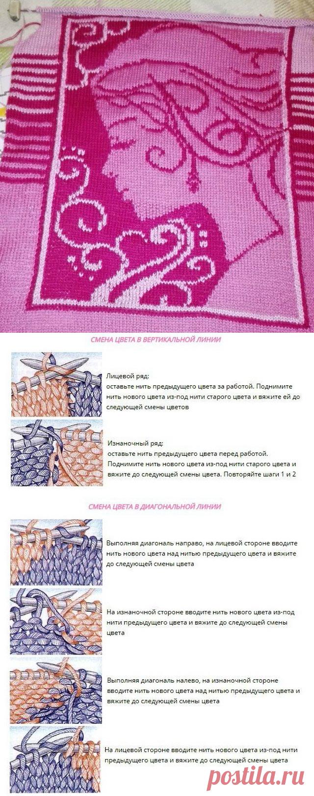 Интарсия - простая техника многоцветного вязания