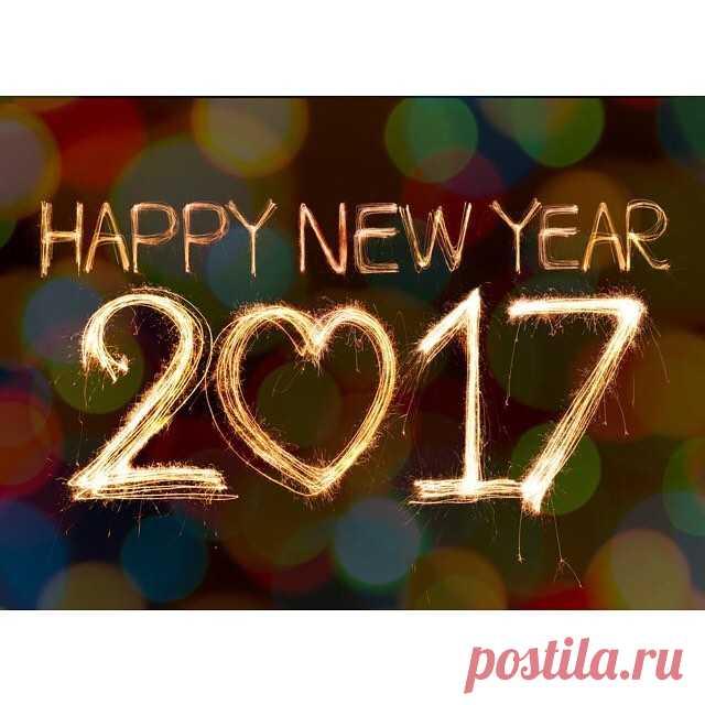 Hello 2017!! Happy New Year!! 🌟🎉💥🌟 #happynewyear #happy2017 #newyear #its2017 #hello2017