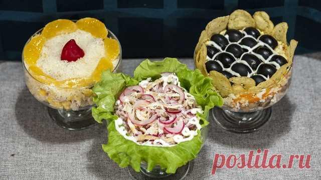 Салаты из запеченной курицы с грибами, сыром и ананасами – пошаговый рецепт с фотографиями