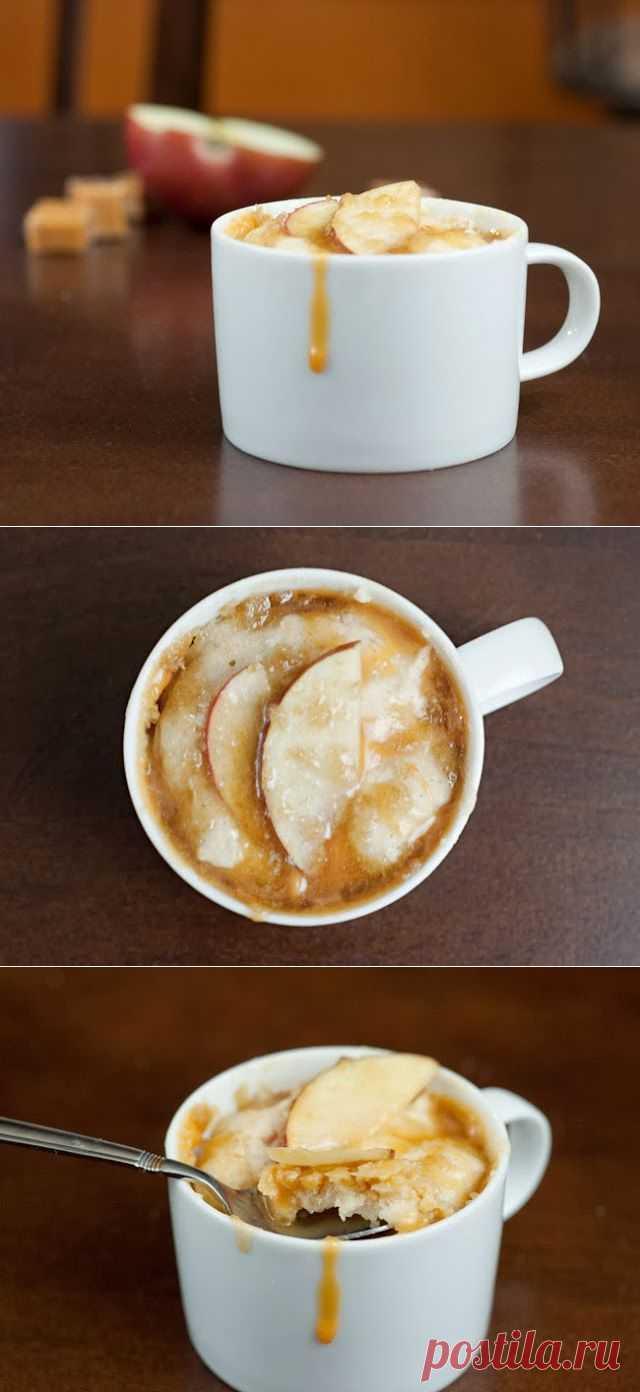InVkus: Яблочный пирог в кружке за 7 минут Микроволновка - одно из эпохальных изобретений человечества. Если нет времени или просто лень (да, у меня бывают приступы), она приходит на помощь. Вот отличный простой рецепт яблочного пирога в кружке. Конечно, это несколько неприлично съесть вкуснятину в одно лицо, но учитывая, что на готовку понадобится 7 минут, пирогов можно наделать на всех желающих оптом и сразу. Главное - чтобы кружек хватило.